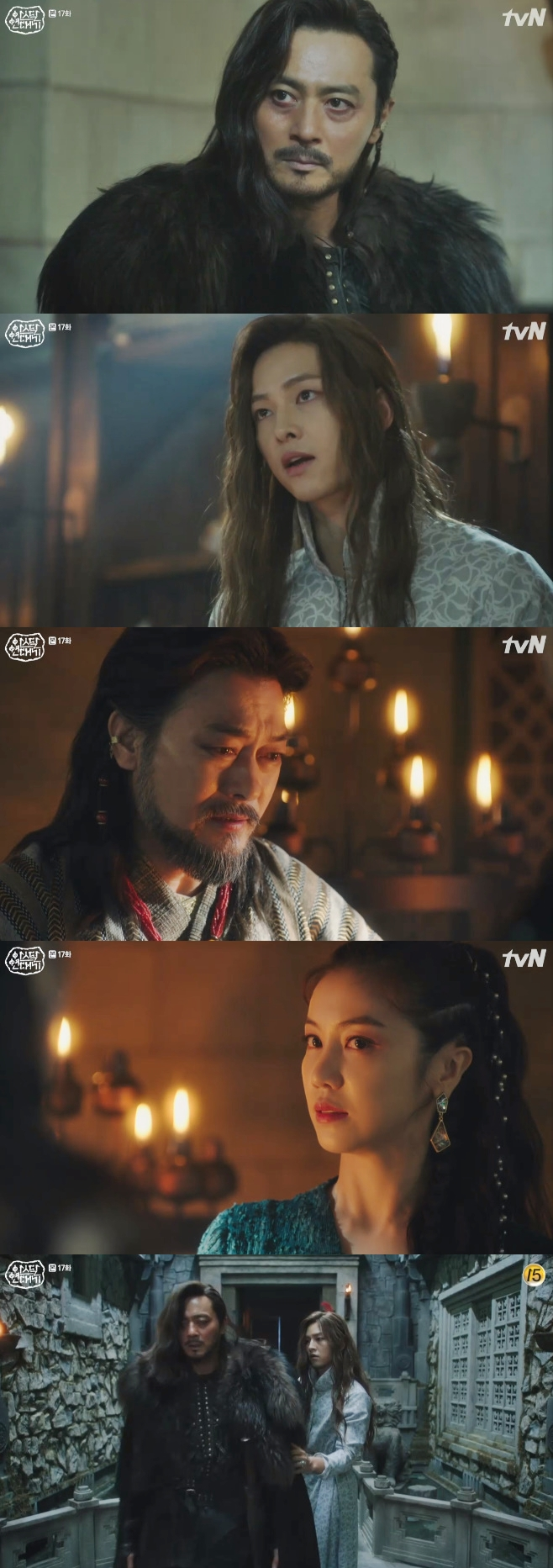 tvN 아스달 연대기, 장동건 송중기