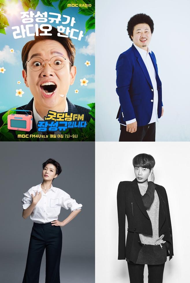 MBC 라디오, 장성규 윤택