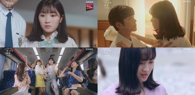 MBC 어쩌다 발견한 하루, 김혜윤