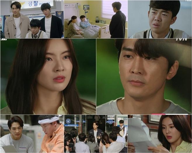 tvN 위대한 쇼