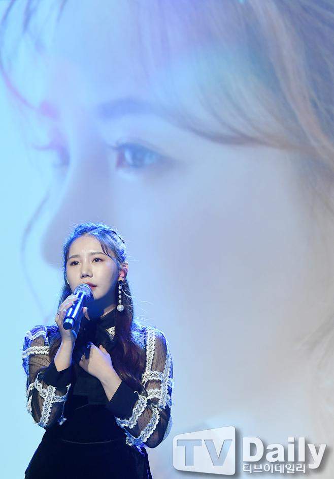 송하예 새 사랑 쇼케이스