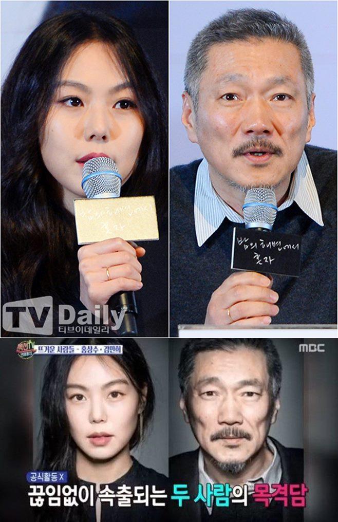 섹션TV 연예통신 홍상수 김민희 김수현 차민근