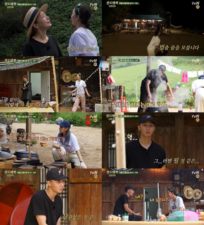 삼시세끼 산촌편 염정아 윤세아 박소담 박서준