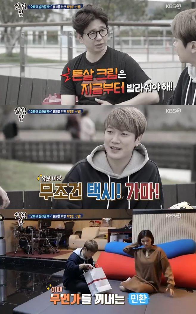 살림하는 남자들 시즌2 김승현 딸 수빈 아버지 어머니 김승환 박성호 최민환 율희 둘째 임신 재율