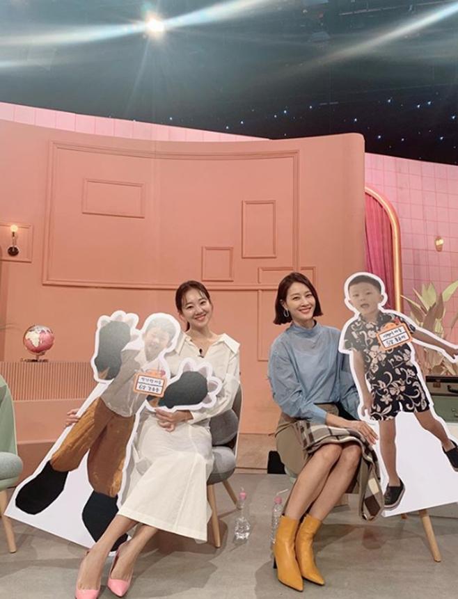 박가원 이현이, KBS2 배틀트립