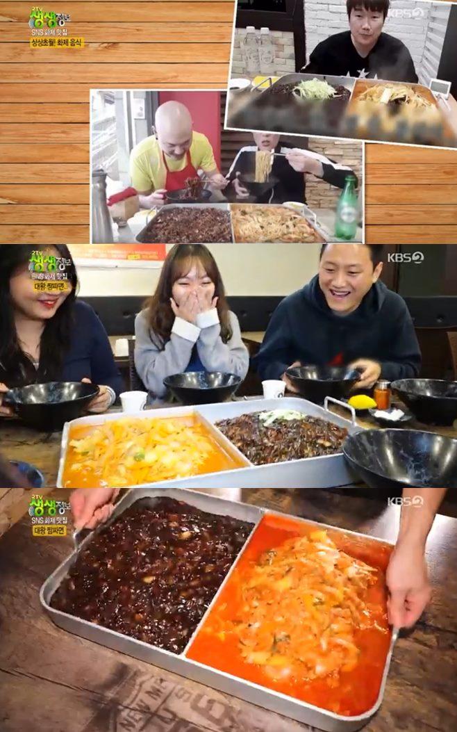 '2TV 생생정보' 대왕짬짜면 마존vs자연고구마순감자탕, SNS 맛집 어디?