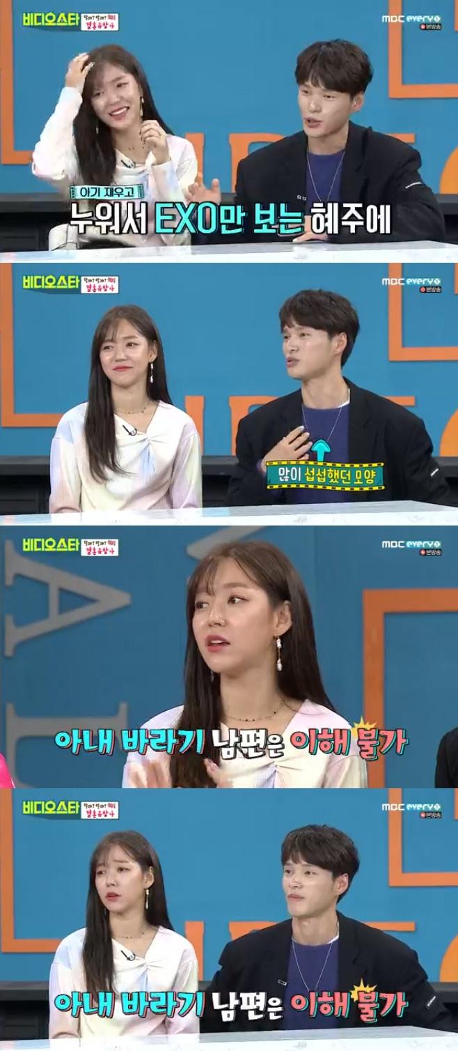 이혜주 신주아 간미연 박은지, 비디오스타