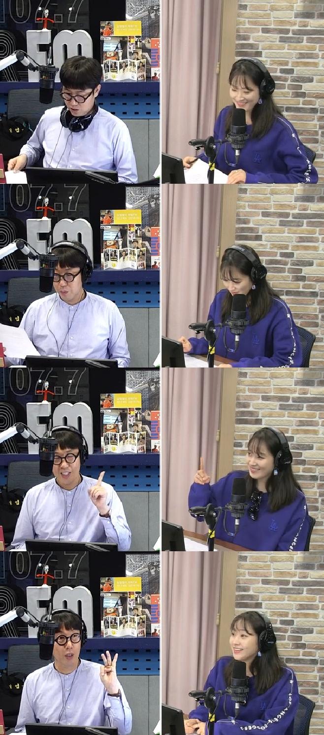 김영철의 파워FM, 주시은 아나운서