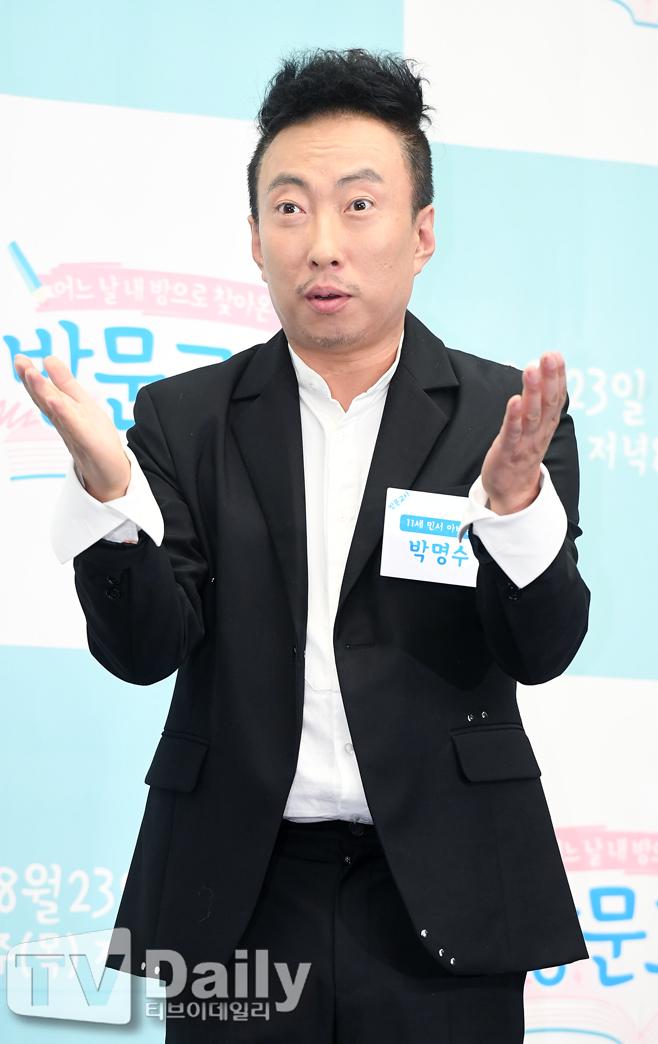 박명수, 김건모 장지연 커플 결혼 축하