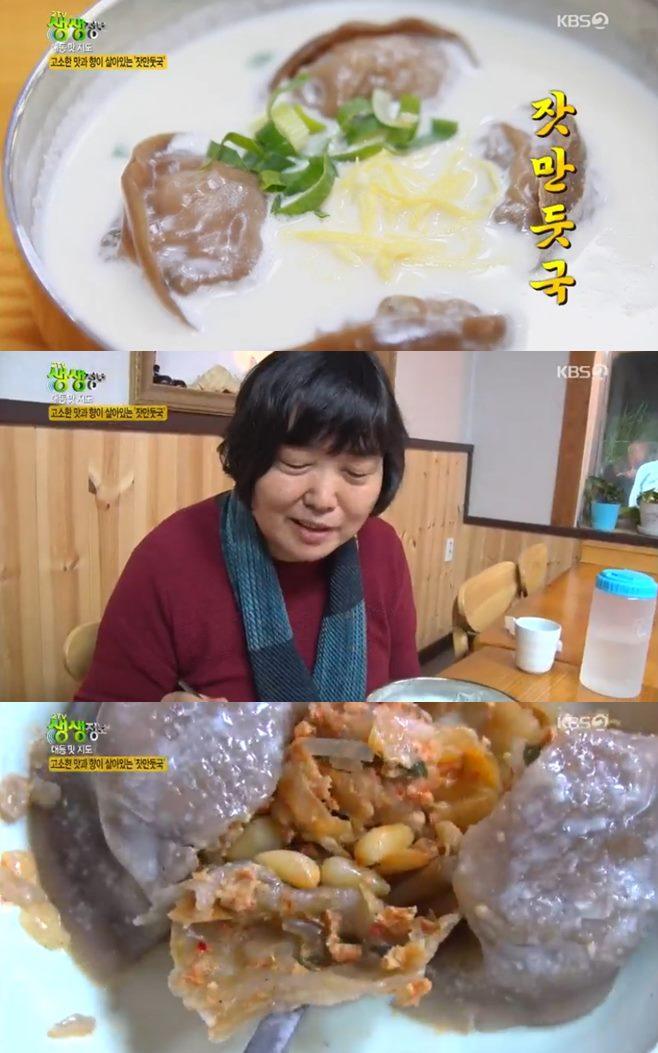'2TV 생생정보 대동맛지도' 가평잣만둣국·한방수육 청하막국수vs육갈탕·왕갈비탕 목동막국수 맛집