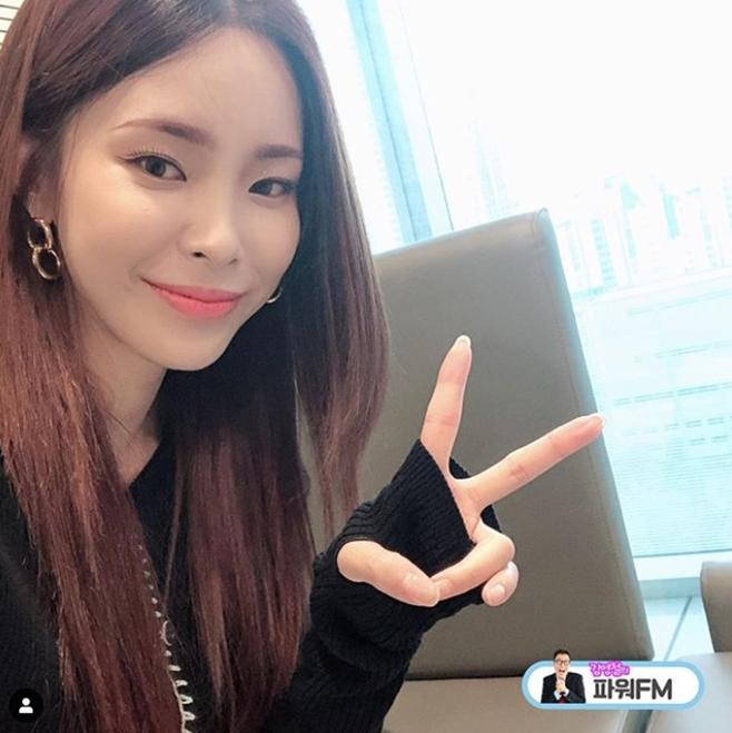 김영철의 파워FM, 헤이즈