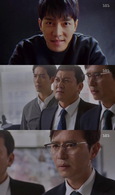 SBS 배가본드