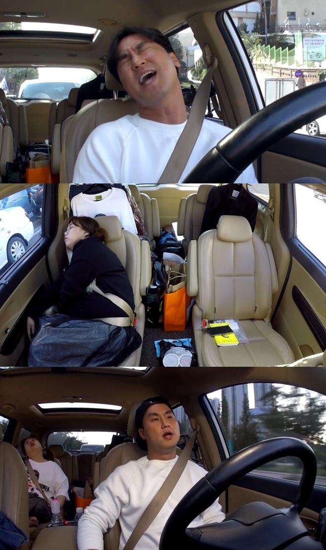 MBC 전지적 참견 시점, 홍현희