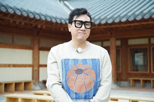 한끼줍쇼 이상민 최진혁