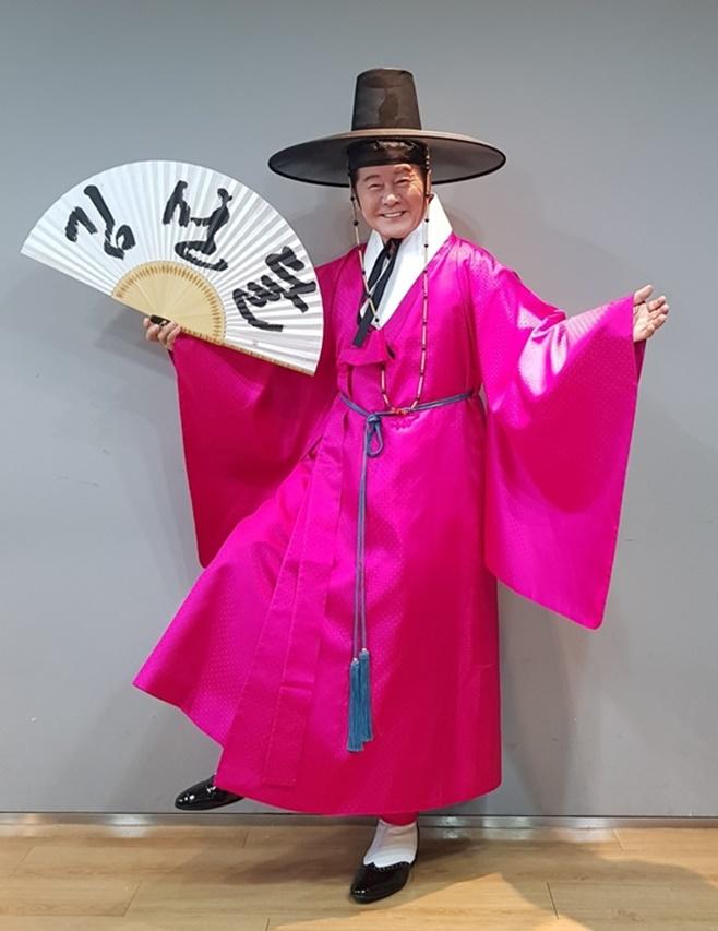 태진아 김선달