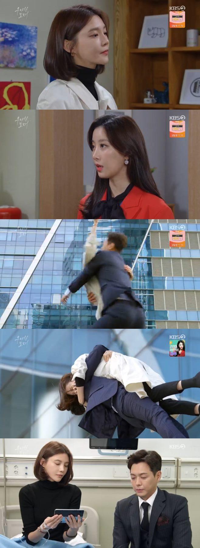 우아한 모녀 최명길 차예련 김흥수 김명수 지수원 이훈 조경숙 오채이 이해우 11회