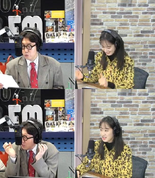 김영철 주시은 아나운서