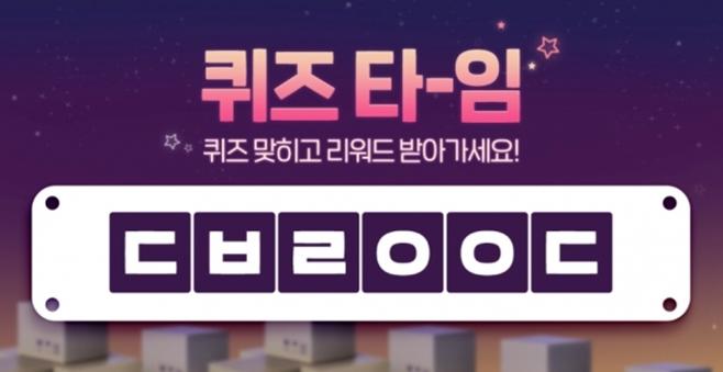 하하별생리대 0원타임