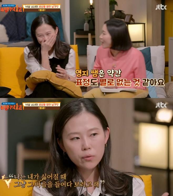 벌새 김새벽 메기 이옥섭 감독 이주영