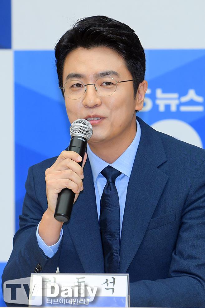 뉴스9 최동석 아나운서