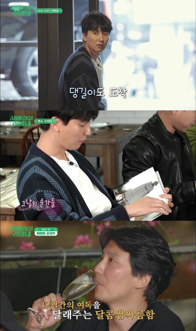 tvN 시베리아 선발대, 김남길