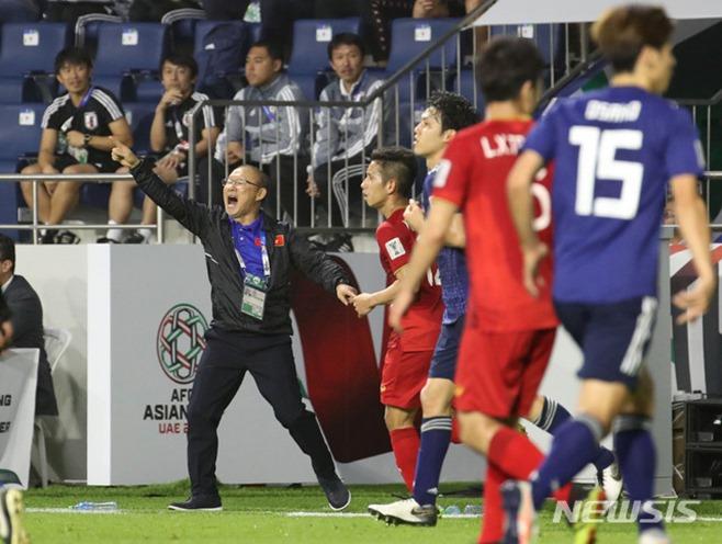 베트남 태국 축구중계