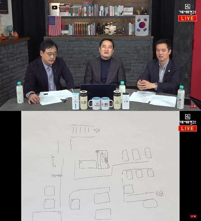 강용석 김건모