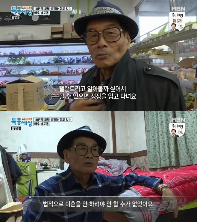 배우 남포동