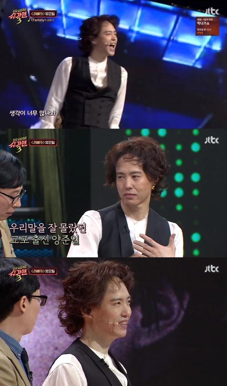 JTBC 슈가맨3, 양준일