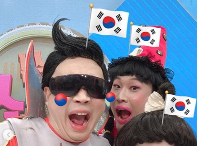 보니하니, 박동근 최영수