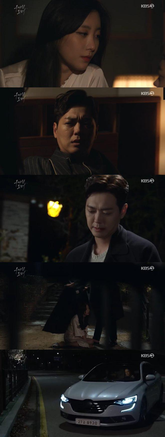 우아한 모녀 최명길 차예련 김흥수 김명수 지수원 이훈 조경숙 오채이 이해우 26회 인물관계도
