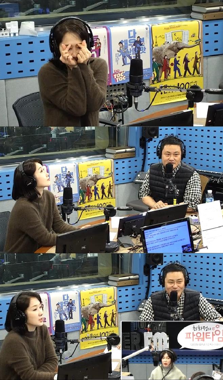 최파타, 배해선, 김진수