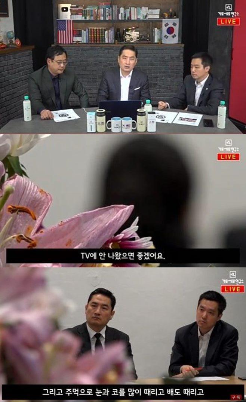가세연 가로세로연구소 김건모 강용석 변호사 성폭행설 여성 룸 장지연 피아니스트