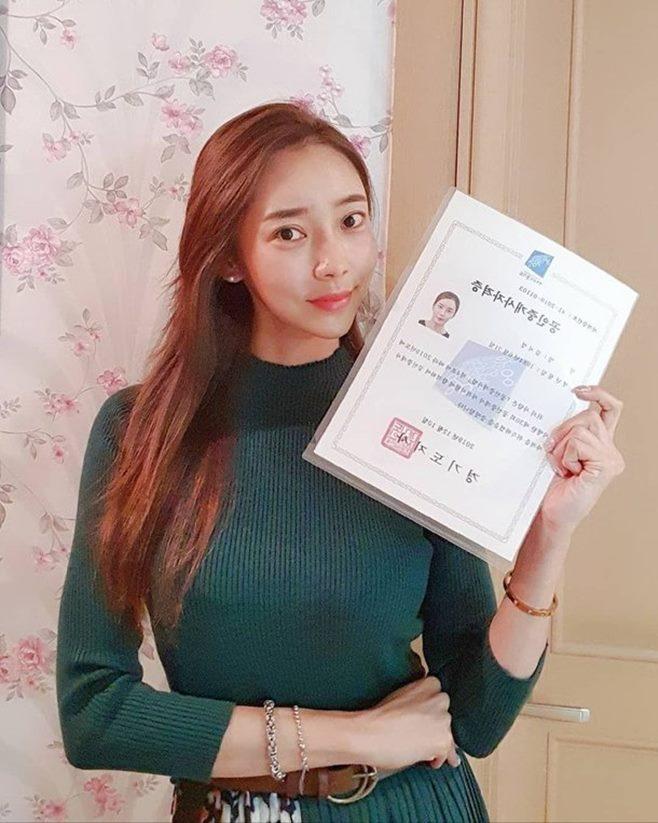 서영 공인중개사 인스타그램