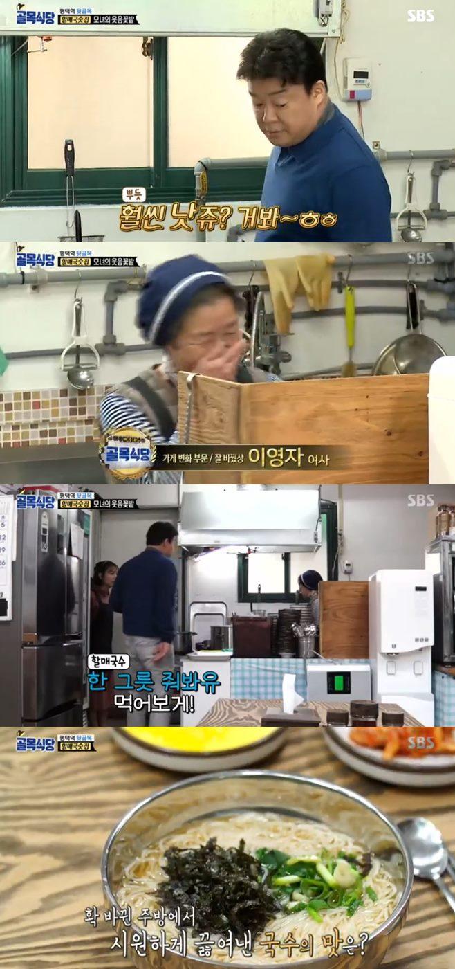 한끼줍쇼 강호동 이경규 김민정 여진구 임시완 김영철 푸우이키 공동묘지