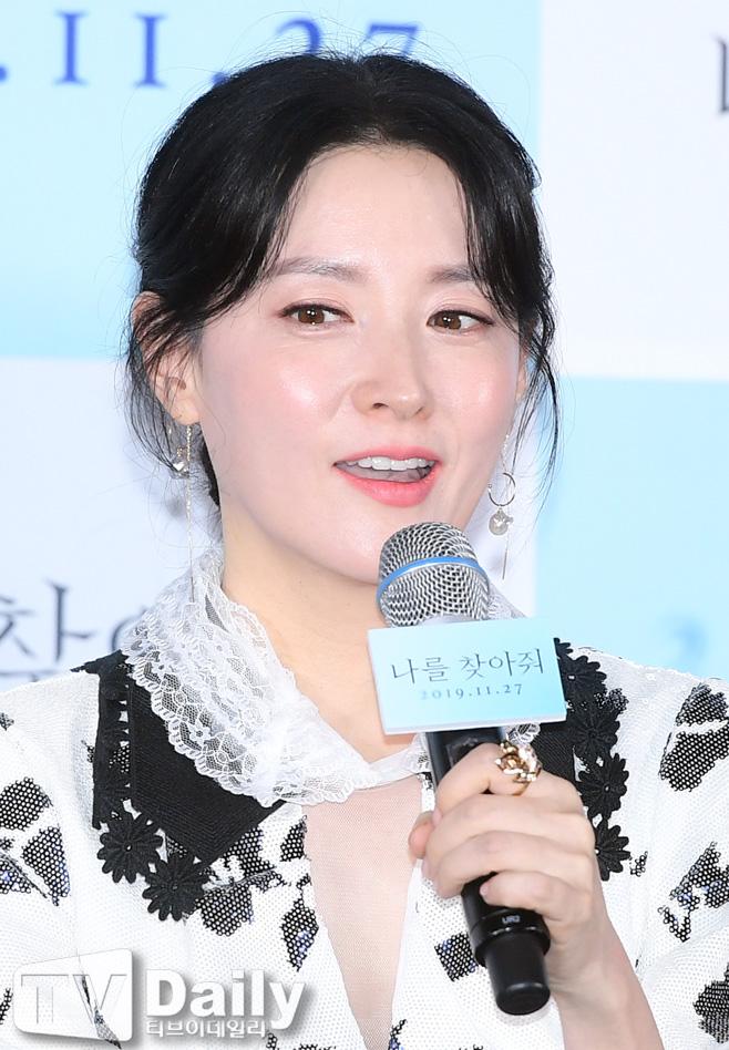 영화 나를 찾아줘 결말 이영애 유재명 이원근 박해준