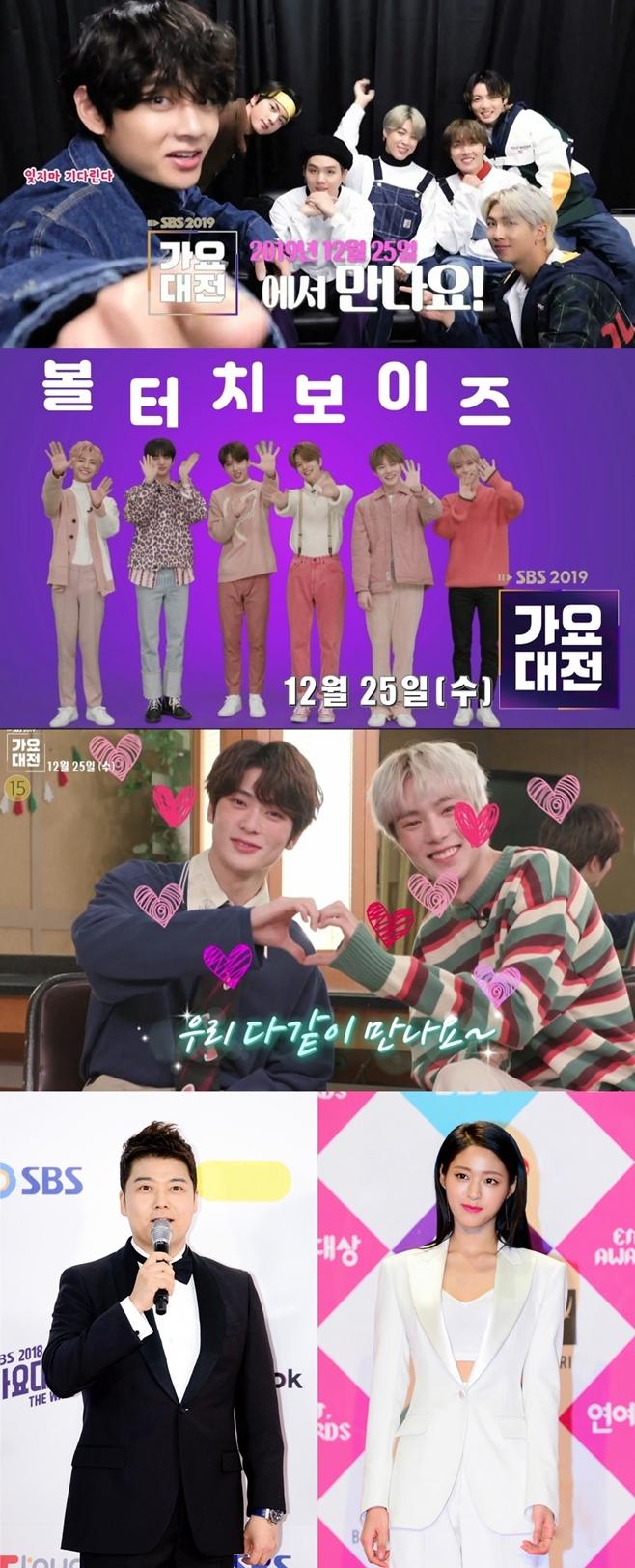 2019 SBS 가요대전, 방탄소년단, 전현무, 설현