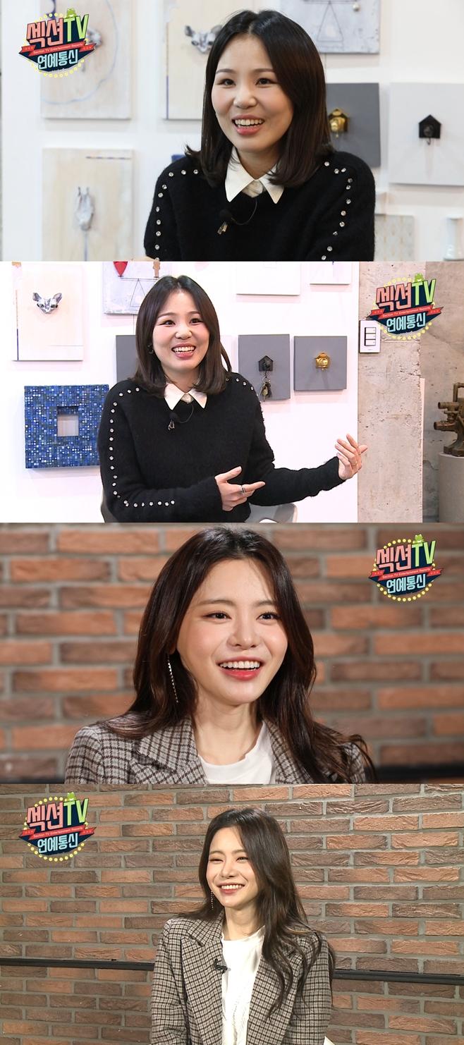 섹션TV, 서유리, 서효림