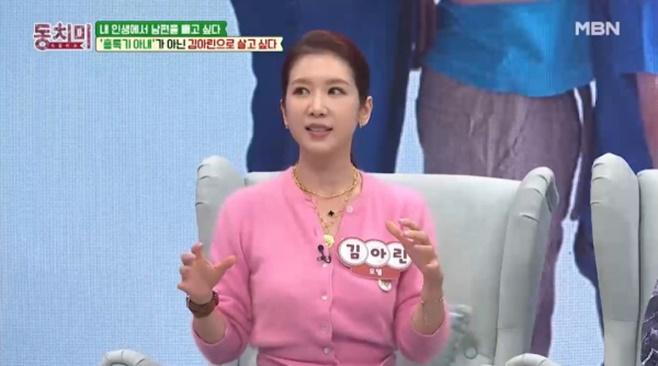 홍록기 아내 김아린