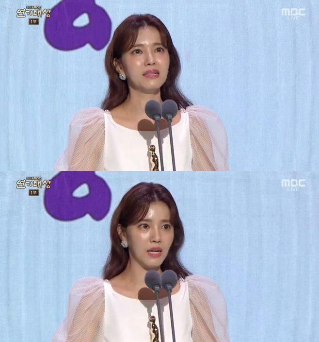 2019 MBC 연기대상 어쩌다 발견한 하루 김혜윤 로운 이재욱 남녀신인상 김성주 한혜진 봄밤 정해인