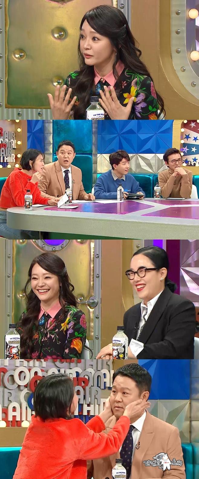 라디오스타, 김소현, 손준호