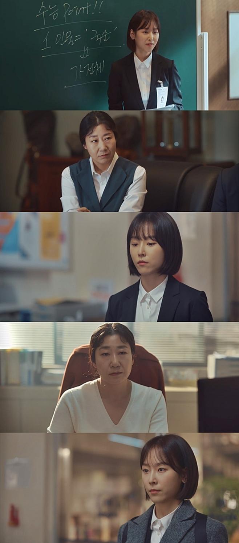 tvN 블랙독, 서현진 라미란