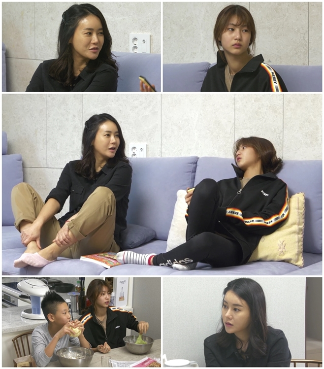 MBN 우다사, 박연수 송지아