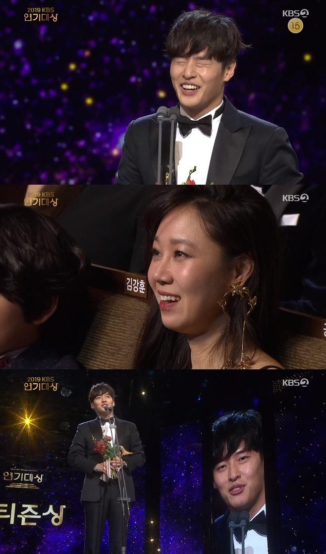2019 KBS 연기대상, 강하늘 공효진