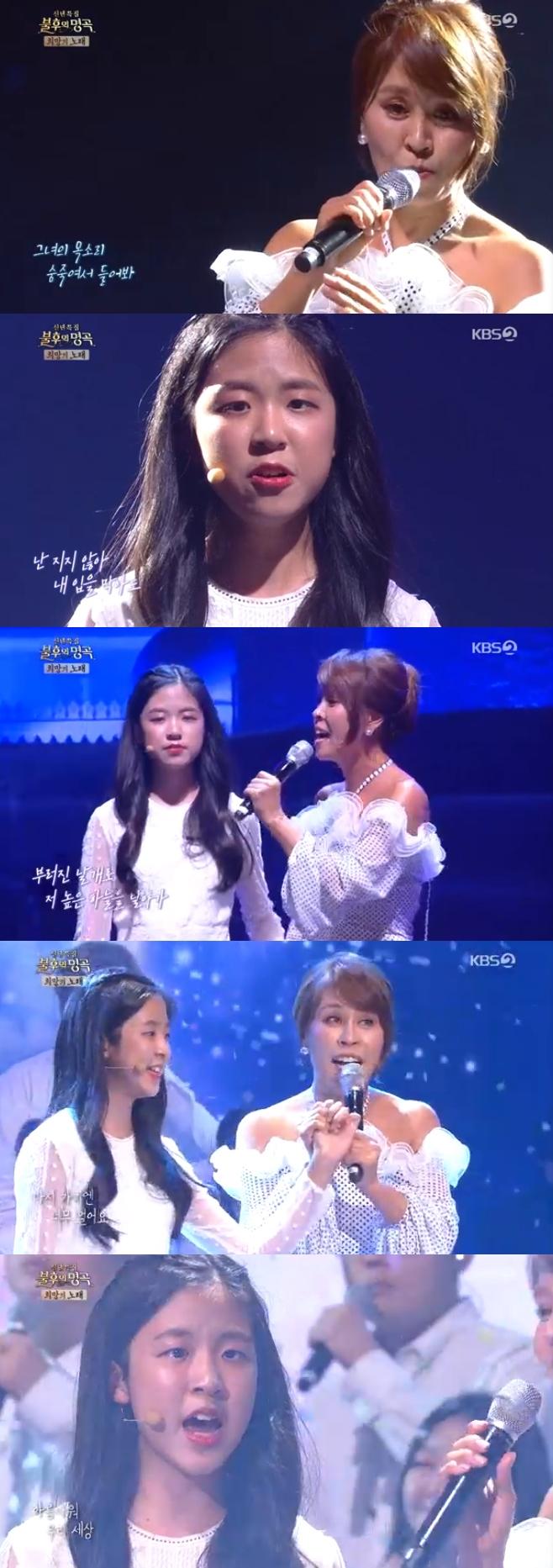 KBS 불후의 명곡, 백청강 송소희 안예은 최성수 앤씨아 홍경민 더헤이마 골든 최정원 이소정