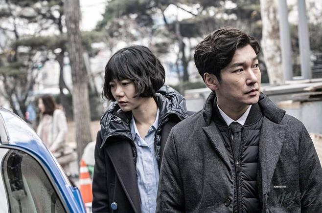 tvN 비밀의 숲, 조승우 배두나
