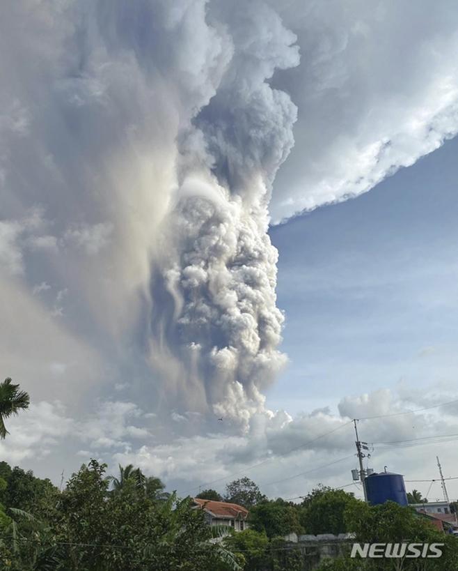 필리핀 화산 폭발