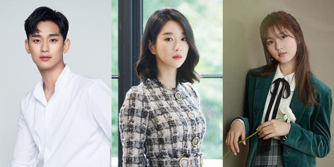 김수현 서예지 김새론