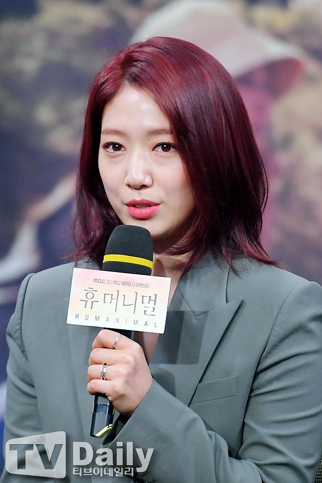 배우 박신혜, 휴머니멀