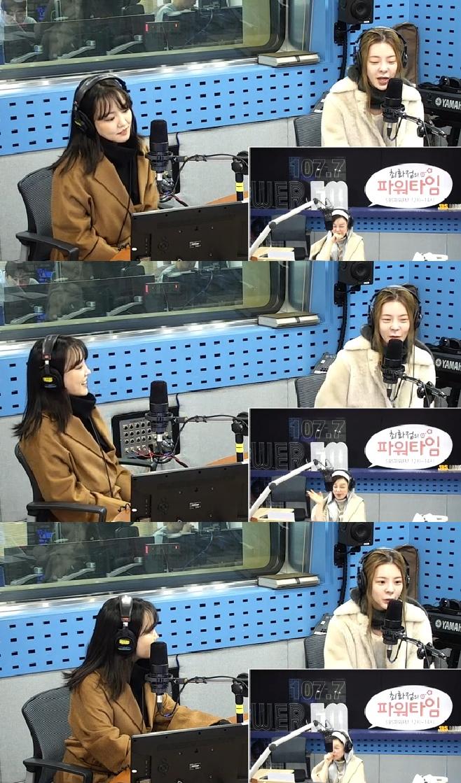 최파타, 윤하 장재인